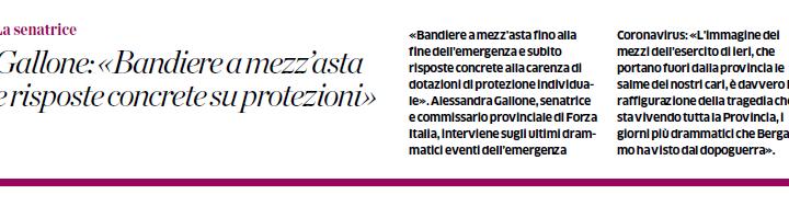 """Emergenza Coronavirus, Alessandra Gallone (FI): """"Bandiere a mezz'asta fino alla fine dell'emergenza e subito risposte concrete alla carenza di dotazioni di protezione individuale"""""""